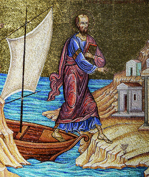 St Paul arrives in Thessalonika