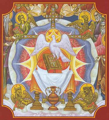 icon-of-the-holy-paraclete